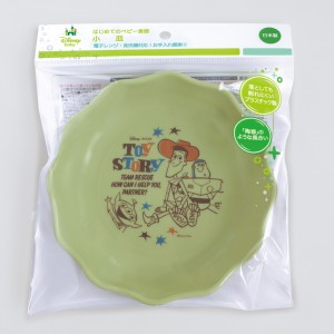 to-firstdishware-dishware-pkg