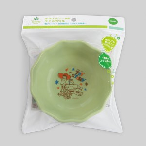 to-firstdishware-ricebowl-pkg